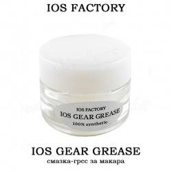 ios gear Grease 100% syntetic