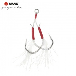 VMC 7117 AH - Jigging Assist Hook