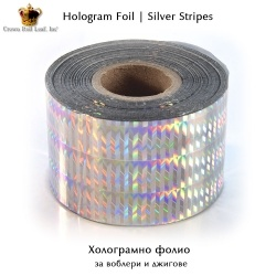 Холограмно фолио Crown Roll Leaf | Silver Stripes