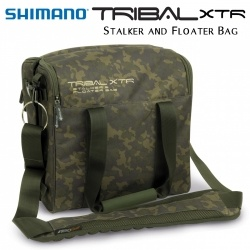 Термо чанта Shimano Tribal XTR Stalker and Floater Bag | SHTRXTR04