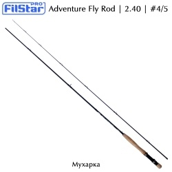 Мухарка FilStar Adventure Fly 2.40m #4/5