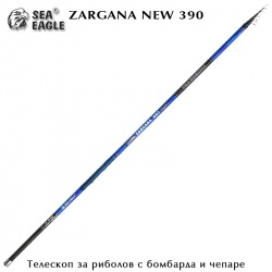 Карбонов телескоп за риболов с бомбарда Sea Eagle Zargana New 3.90m 40-80g