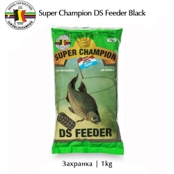 Захранка 1кг. | Van den Eynde Super Champion DS Feeder Black