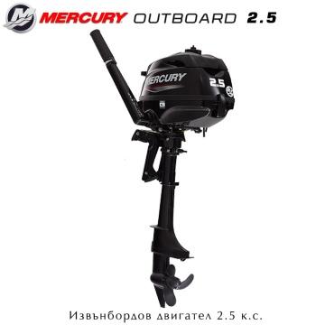 Извънбордов мотор Mercury F2.5 MH