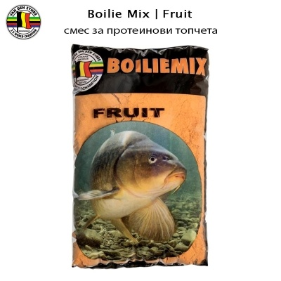 Микс за протеинови топчета Van den Eynde Super Carp Boilie Mix Fruit Oranje
