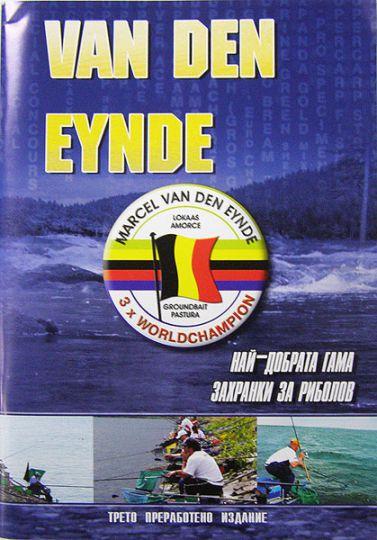 Marcel van den Eynde Catalog
