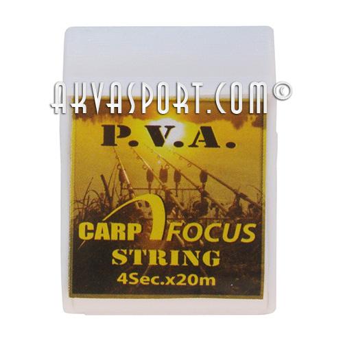 Focus PVA String - разтворим конец