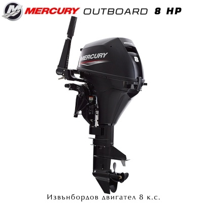 Mercury F8 ML outboard motor
