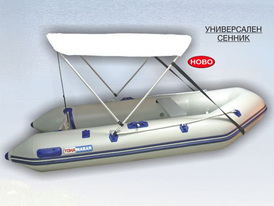 Тента за лодка (сенник) 200см