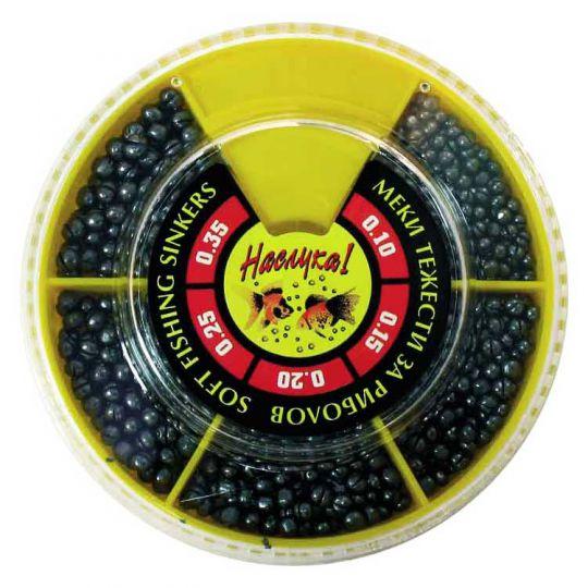 Тежести за риболов с плувка - жълта кутия