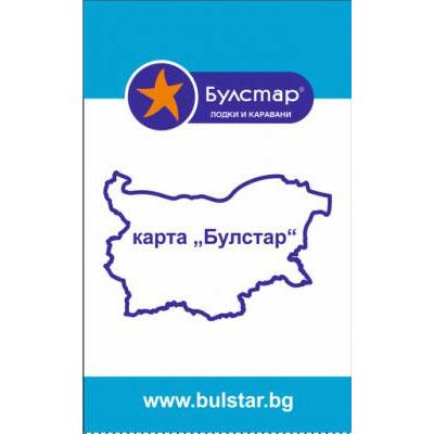 Карта Булстар