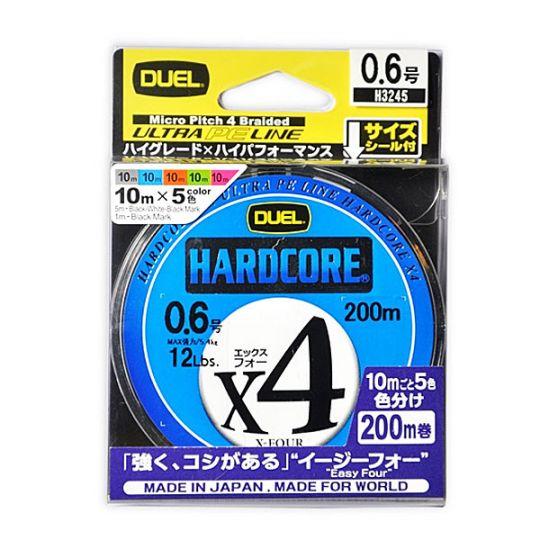 Плетено влакно Duel Hardcore X4 Multi Color 200