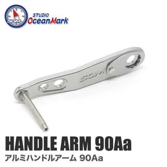 studio Ocean Mark Handle Arm 90mm