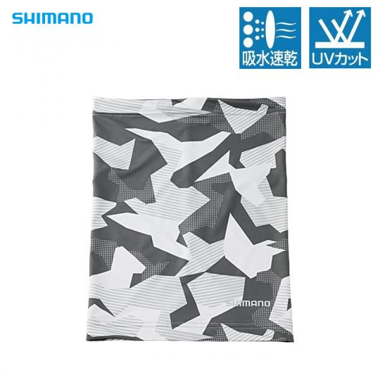 Shimano Neck Cool AC014PGY