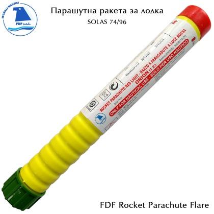 Парашутна ракета