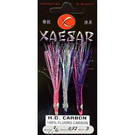 Чепаре за паламуд Xaesar #04-D
