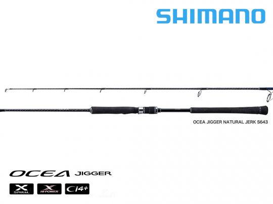 shimano Ocea Jigger S643 Natural Jerk