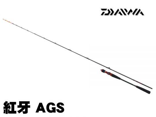 Daiwa Kohga AGS K67XHB