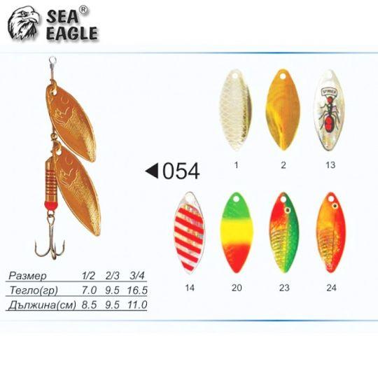 блесна Sea Eagle 054-23
