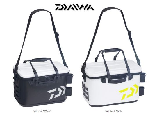 чанта Daiwa AT Tackle Bag D (A)