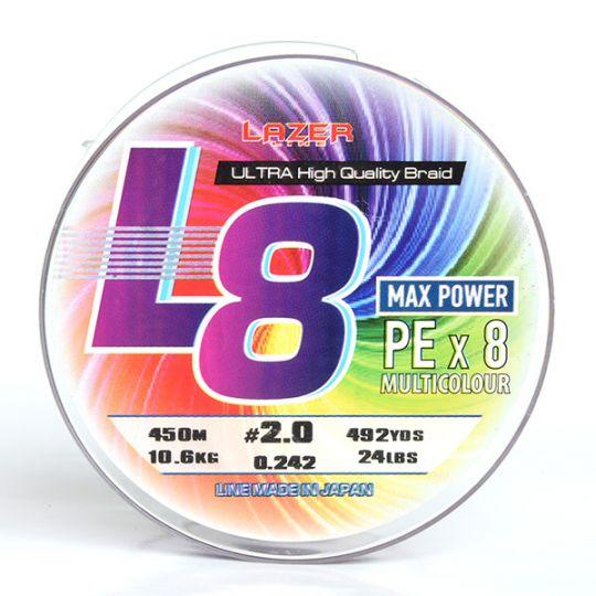 Lazer PE L8 Multicolor 450m