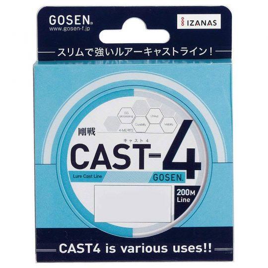 Gosen CAST-4 200m