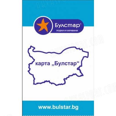 Navigacionna Karta Na Blgariya Sonari Lowrance I Simrad