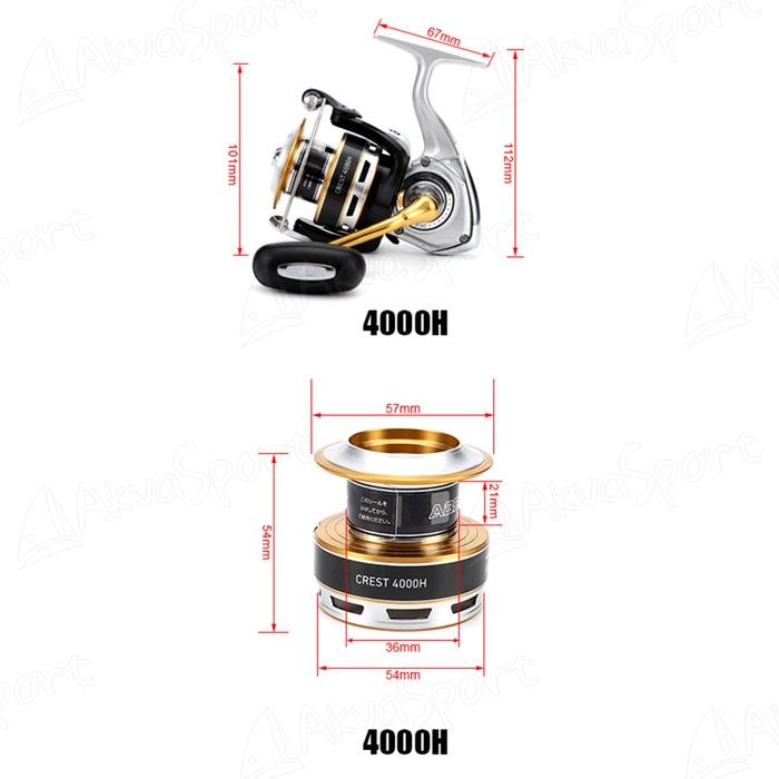 Daiwa carbontex drag washers 16 EM MS 3500H 4000H 17 Exceler 3500H 4000 4000H