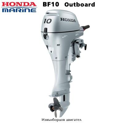 Двигател Honda BF 10 D4 SHU (къс ботуш)