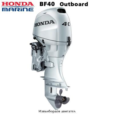 Двигател Honda BF 40 A4 LRTU (дълъг ботуш)