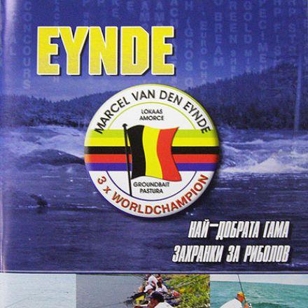 Каталог Marcel van den Eynde (трето преработено издание)