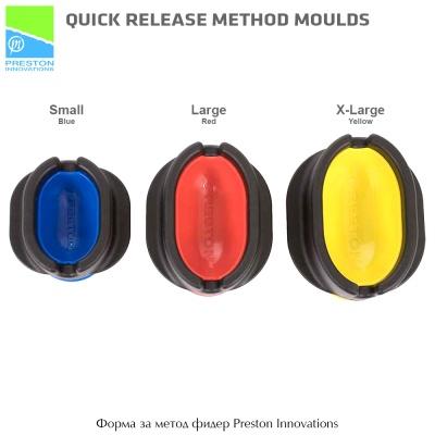 Preston Quick Release Method Mould