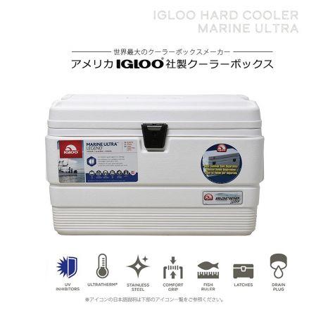 Хладилна чанта Igloo Marine Ultra 54