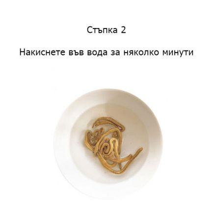 Сушени морски червеи Dynabait Lug Worms