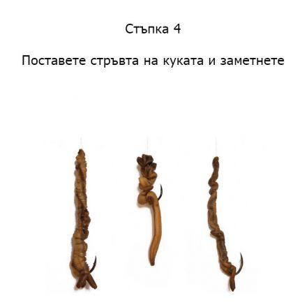 Сушени морски червеи Dynabait Freeze Dried Sand Worms