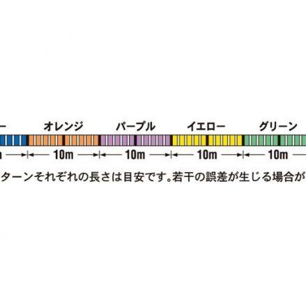 Плетено влакно Gosen DONPEPE-8 150м