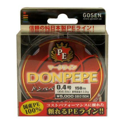 Gosen DONPEPE 4 PE braid 150m