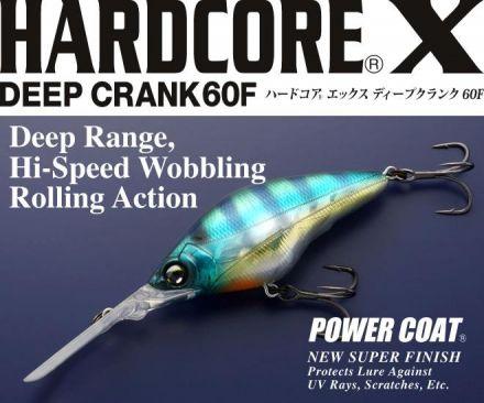 Воблер Duel Hardcore X Deep Crank 60F