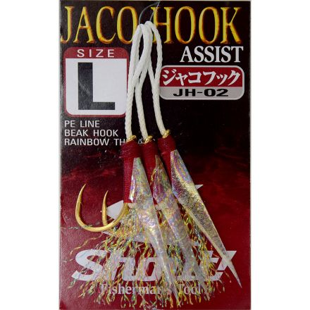 Shout Jaco Hook JH-02