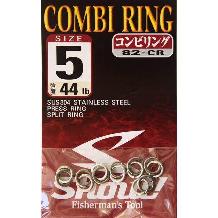 Халки за джиг Shout Combi Ring