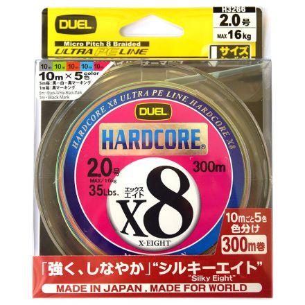 Плетено влакно Duel Hardcore X8 PE Multicolor 300м