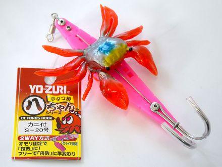 октоподка Yo-Zuri
