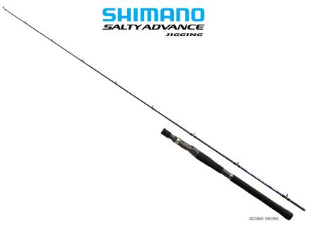 джиг въдица Shimano Salty Advance