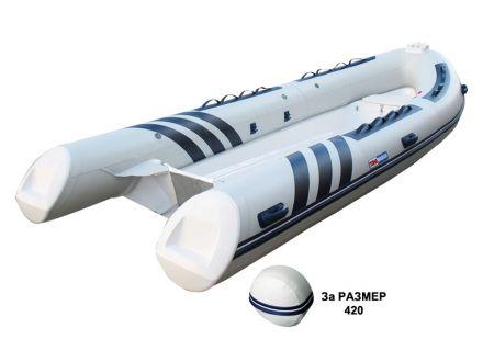 Надуваема лодка Tohamaran RIB-420