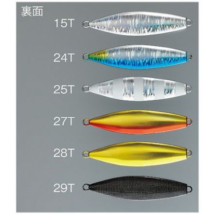 джиг Shimano Stinger Butterfly Wing 160 гр