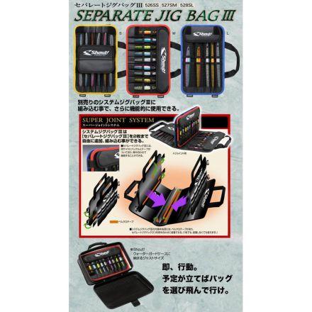 Лист за класьор за пилкери Shout Separate Jig Bag III - 526SS
