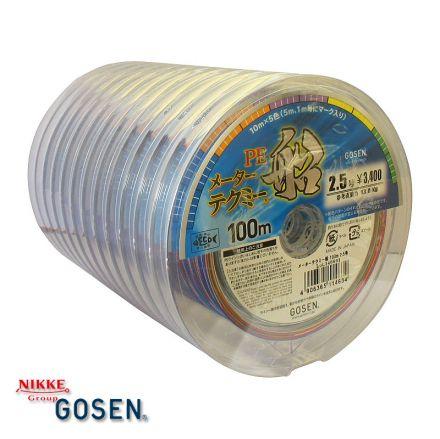 Плетено влакно Gosen Techmy Fune 1200м