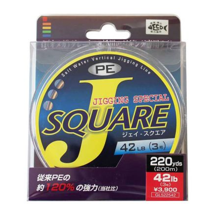 Gosen Jigging SP J-Square 200m