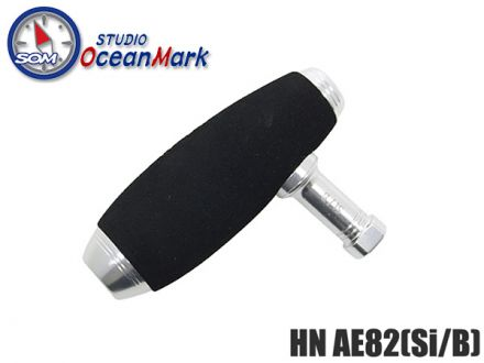 Дръжка T-bar Studio Ocean Mark (SOM) AE82Si/B-S