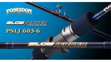 Evergreen Poseidon Slow Jerker 603-6